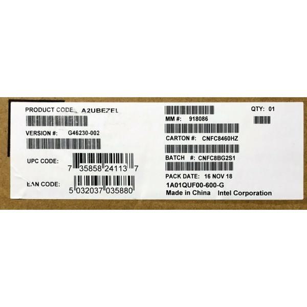Intel A2UBEZEL 2U Bezel New Bulk Packaging